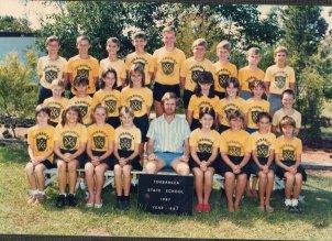 Timons primary school